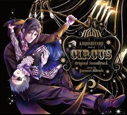 Book-of-Circus-OST-copie-1.jpg