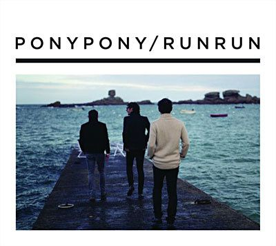 pony-pony-run-run-album-2.jpg