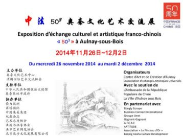 expo-lilith franco chinoise
