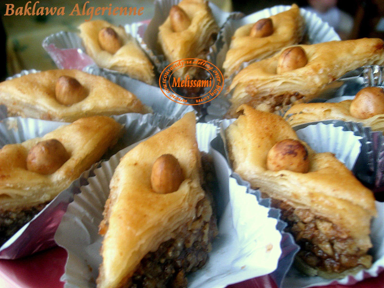 Baklawa baklava or baqlawa couscous and pudding again i share with you today another recipe for an algerian sweet with honey the baqlawa with almond or almonds walnuts that we find at almost all the forumfinder Images