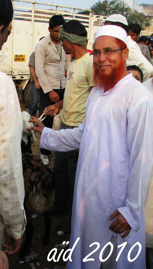 aïd.: grande fête musulmane
