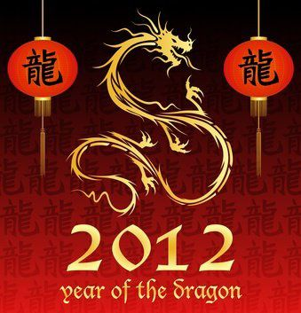 nouvel-an-chinois-2012.jpg