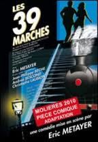 39-marches.jpg