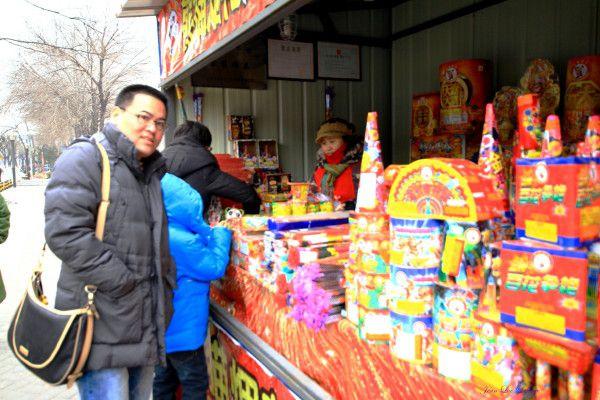 Beijing-la-froide 0006