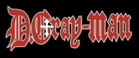 274px-Logo_D.Gray-Man.png