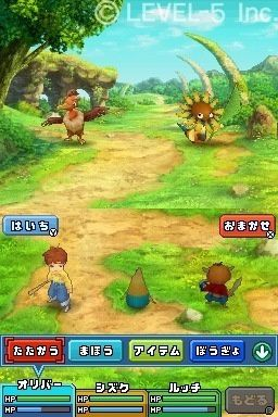 ninokuni-the-another-world-nintendo-ds-045.jpg