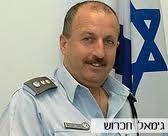 Gamal-Hacharosh.jpg