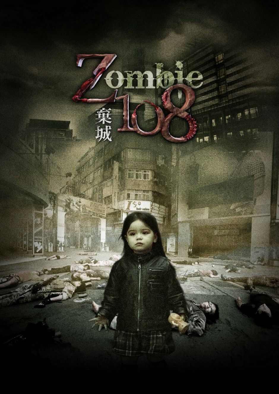 Compter en image - Page 6 Zombie-108
