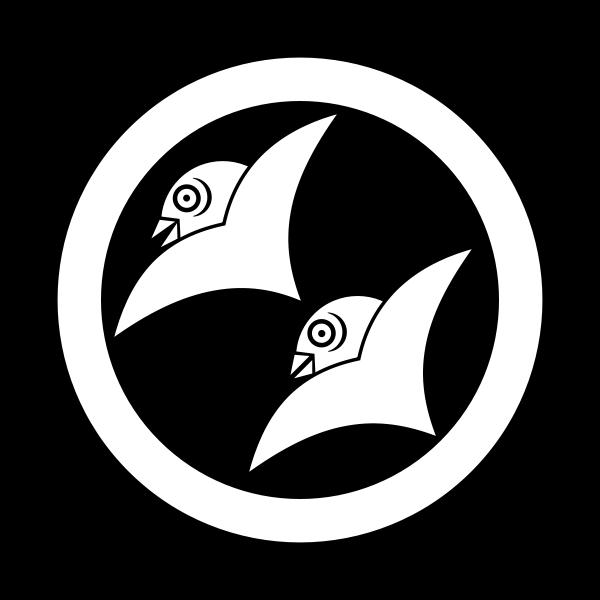 Karigane