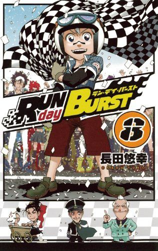 Run-Day-Burst-08.jpg