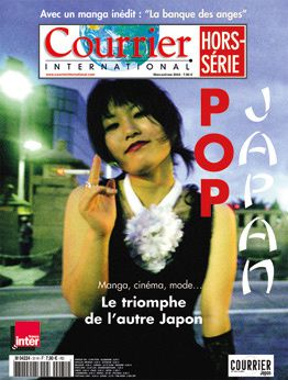 couverture-POP-JAPAN.jpg