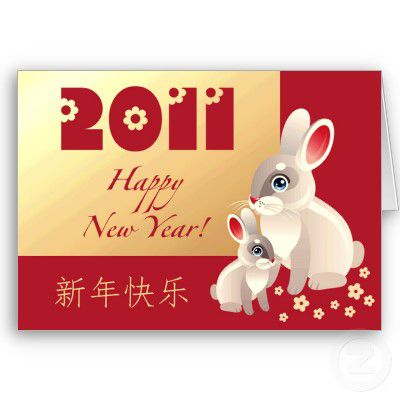 happy_chinese_new_year_of_the_rabbit_card-.jpg