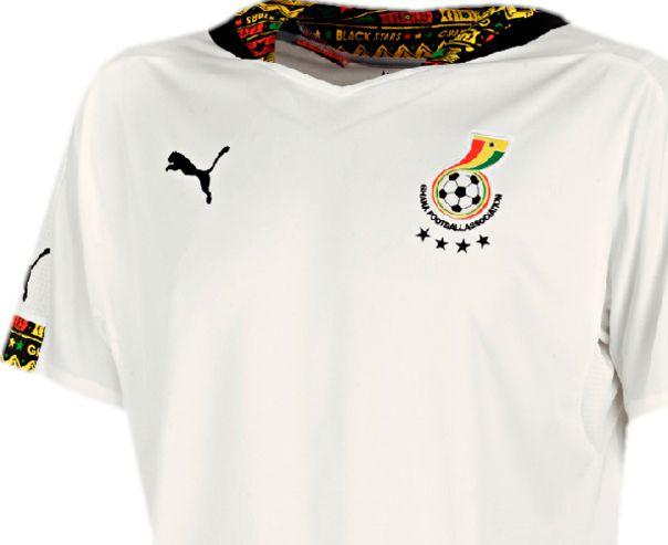 Ghana maillot domicile coupe du monde 2014 www - Maillot allemagne coupe du monde 2014 ...