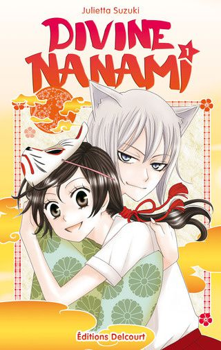11764_divine_nanami_preview_volume_1_planning_news_manga.jpeg