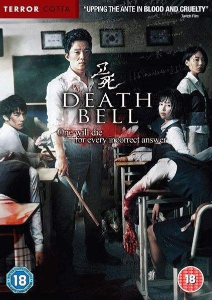 death-bell-cover.jpg