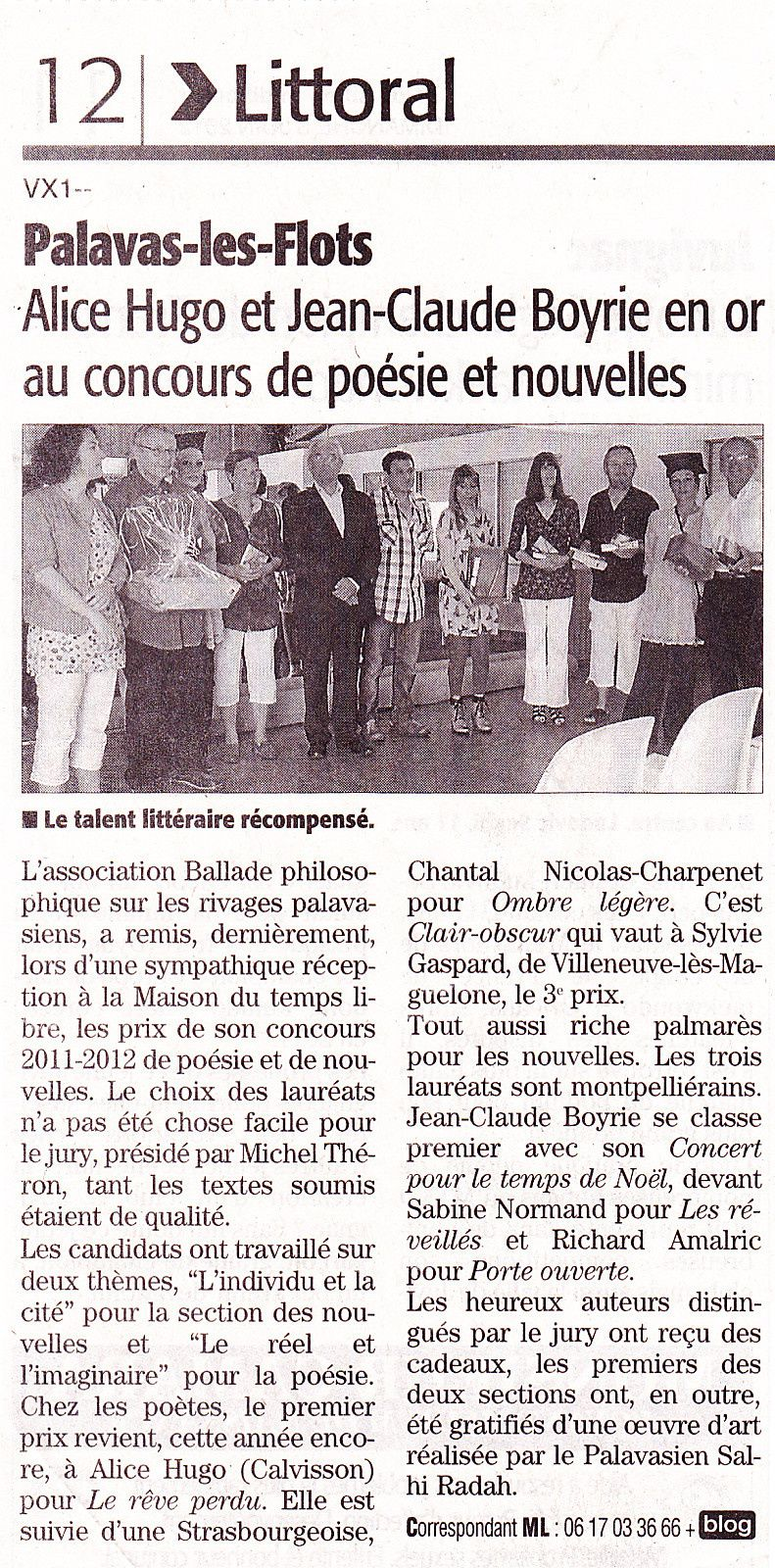 PRESSE CONCOURS 2012