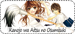 Kanojo wa Aitsu no Osumisuki
