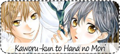 Kaworu-kun-to-Hana-no-Mori-copie-1.png