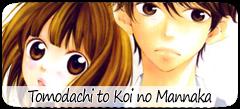 tomodachi-to-koi-no-mannaka.png
