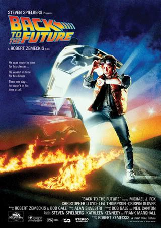 lgpp0830back-to-the-future-movie-sc