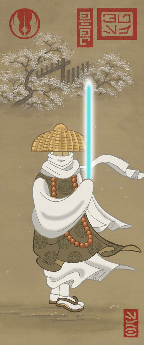 Samurai Star Wars Art3