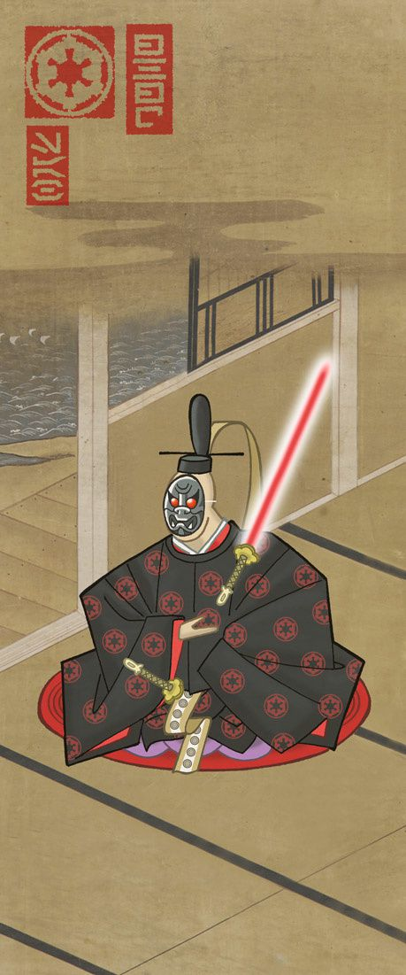 Samurai Star Wars Art6