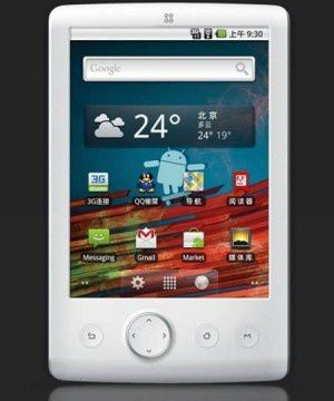 SmartDevices-T7-tablet-300x360.jpg