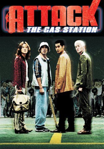 attack-the-gas-station.jpg