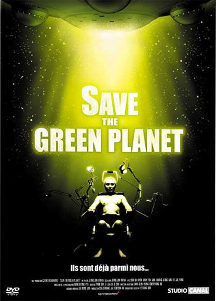 affiche Save the Green Planet EU