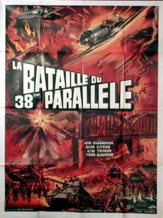 bataille_38_parallele.jpg