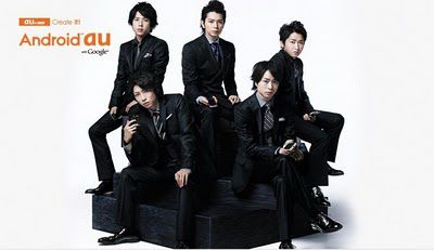 Arashi-sets-Guinness-World-Records-with--Android-au--C.jpeg