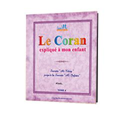 coran-tomes4_01.jpg