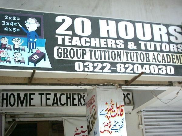 20 Hours Academy