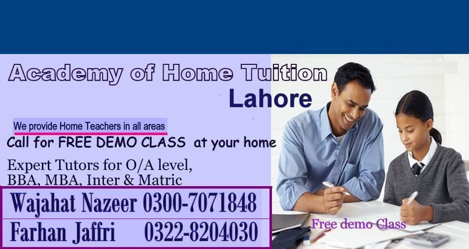Home-teacher-in-Lahore.JPG
