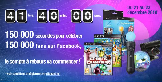 concours.jpeg