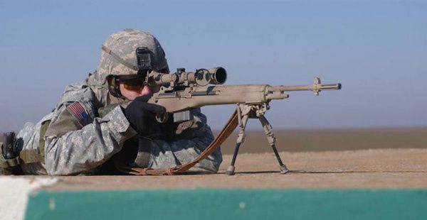 M-14 Marksman Rifle