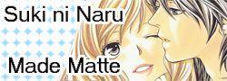 SukiniNaruMadeMatte_logo.jpg