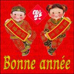 Nouvel_an_chinois_0001