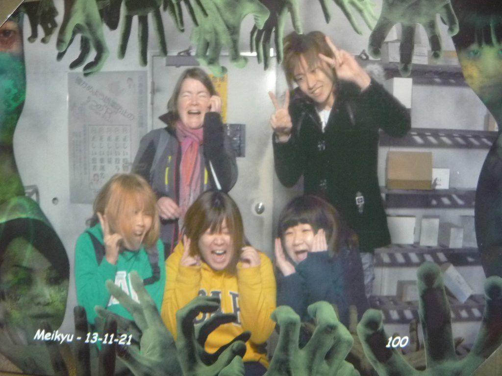 Album - Japon-2013