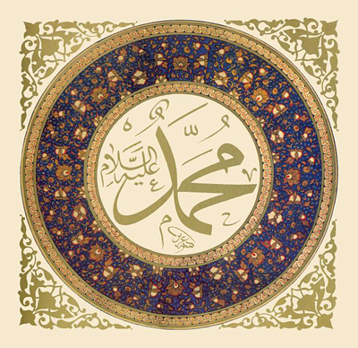 aid-mawlid-nabawi15.png
