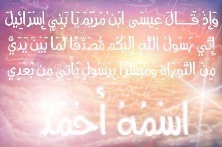 aid-mawlid-nabawi5.jpg