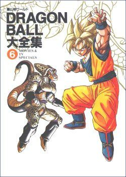 couverture-manga-cell.jpg
