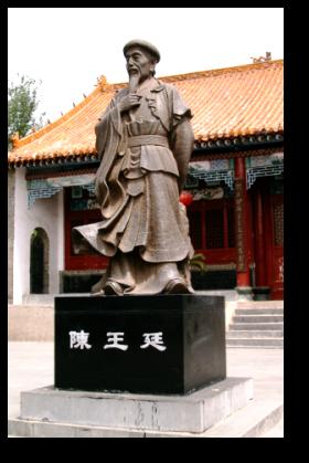 Maître Chen-Wangting (1600-1680)