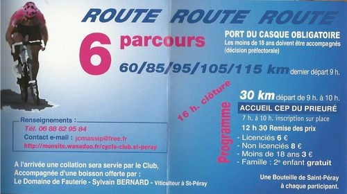Scan route