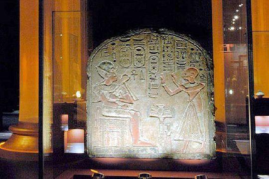 10 papyrus raconte l'enseignement du Pharaon à son hériti