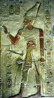220px-Abydos sethi