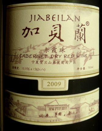 le marché du vin en chine 01