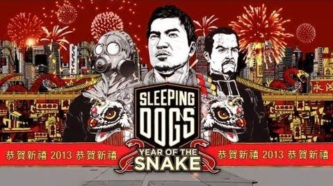 sleeping-dogs-snake.jpg