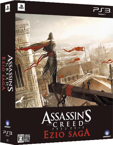 EzioSagaCover1_PS3-copie.png