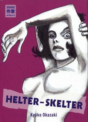 01_Helter_Skelter_-Book-.jpg
